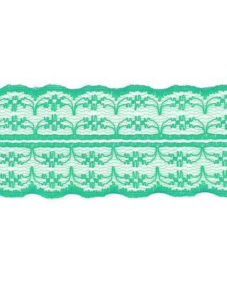 Кружево капрон ш.4,5 см арт. КК-135-17-30082.019