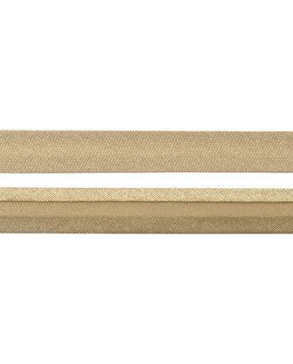 Косая бейка атлас ш.1,5 см арт. КБА-2-109-7409.123