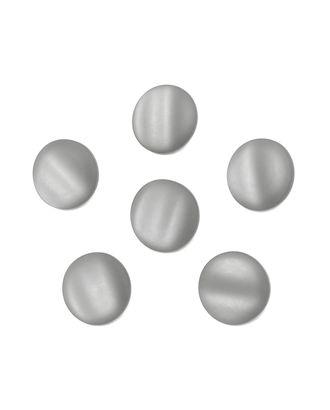 Пуговицы 18L арт. ПКЛ-68-20-30624.019