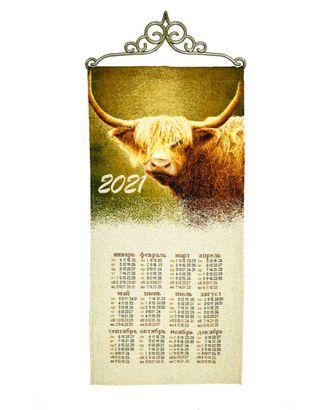 """Календарь из гобелена """"2021 год быка"""" арт. КЛНД-14-1-1612.001"""