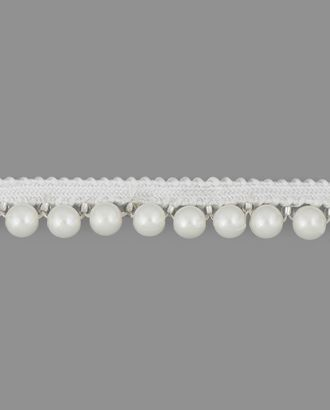 Кант бусы жемчуг ш.1,2 см арт. КД-43-1-32623.001