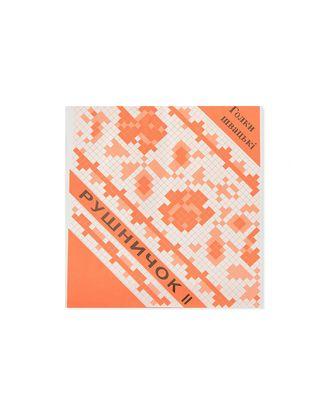 Иглы ручные в наборе (ассорти) арт. ИР-114-1-18209