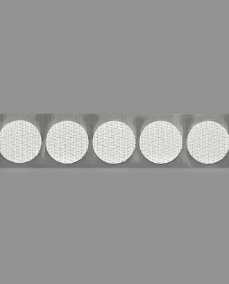 Велкро д.2 см на клеевой основе (жесткое) арт. ВП-30-1-36502