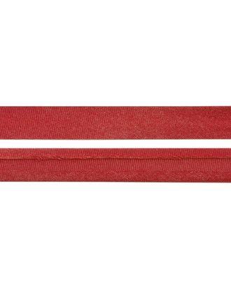 Косая бейка атлас ш.1,5 см арт. КБА-2-253-7409.184