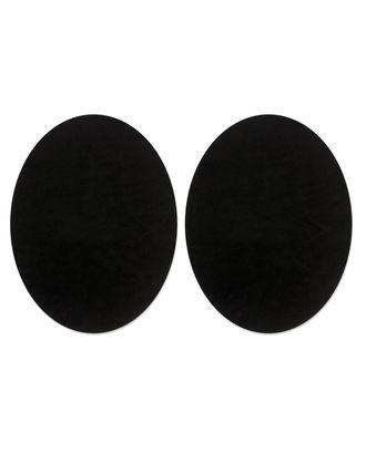 Заплатки иск. замша р.11х14 см арт. АТЗ-4-1-31416.001