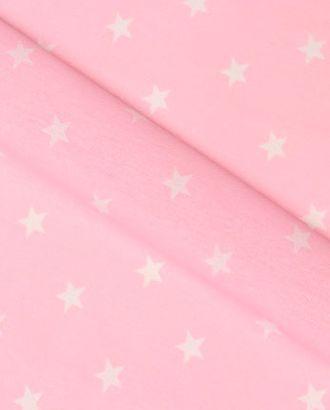 Звезды средние (Бязь 150 см) арт. БД-490-1-1517.078