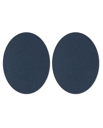 Заплатки кожзам р.11х14 см арт. АТЗ-16-1-31537.001