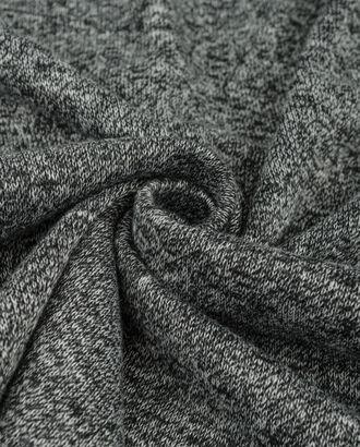 Трикотаж двухсторонний меланж арт. ТВП-20-1-20125.001