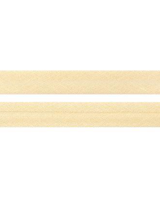 Косая бейка х/б ш.1,5 см арт. КБХ-6-1-34361.001
