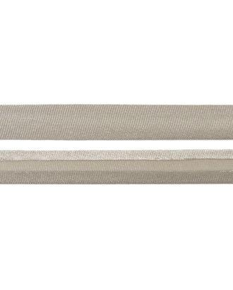 Косая бейка атлас ш.1,5 см арт. КБА-2-99-7409.112
