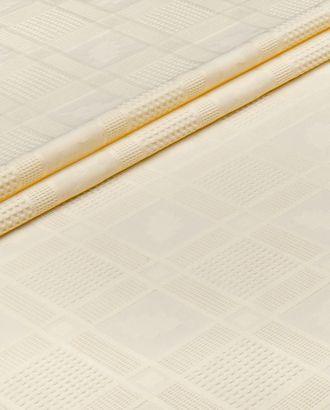 Полотно вафельное жаккард 150 см арт. ВПЖ-8-1-1402.001