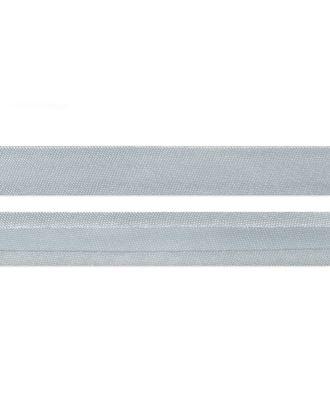 Косая бейка атлас ш.1,5 см арт. КБА-2-16-7409.231
