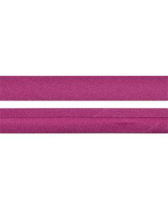 Косая бейка атлас ш.1,5 см арт. КБА-2-13-7409.225