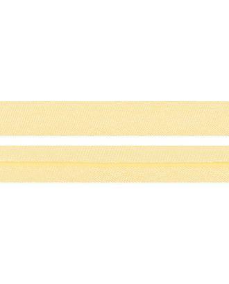 Косая бейка атлас ш.1,5 см арт. КБА-2-153-7409.029
