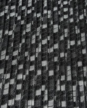 "Сетка плиссе ""Кубик"" арт. ТСС-19-1-20201"