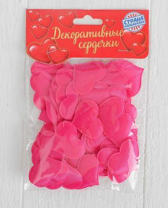 Сердечки декоративные арт. ДТВФ-7-1-36245
