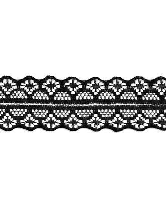 Кружево капрон ш.3 см арт. КК-138-2-30178.002