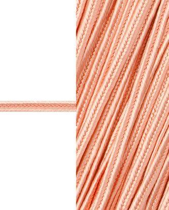 Сутаж атласный ш.0,3 см арт. ШС-5-24-32612.024