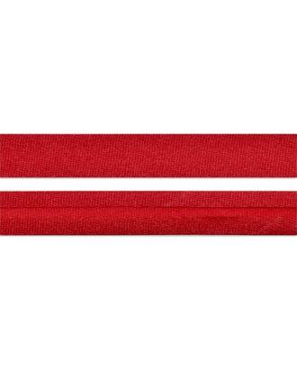 Косая бейка атлас ш.1,5 см арт. КБА-2-74-7409.008
