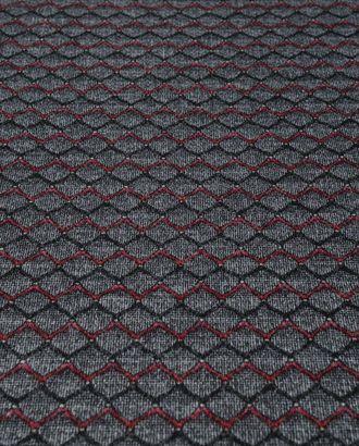 """Трикотаж """"Сандра"""" арт. ТДП-414-1-20095.003"""