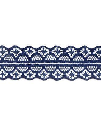 Кружево капрон ш.3 см арт. КК-138-15-30178.015