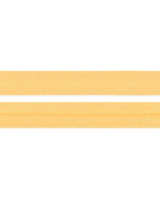 Косая бейка атлас ш.1,5 см арт. КБА-2-144-7409.034