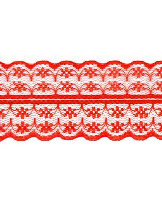 Кружево капрон ш.4,5 см арт. КК-135-27-30082.027
