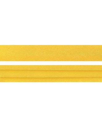 Косая бейка атлас ш.1,5 см арт. КБА-2-231-7409.036