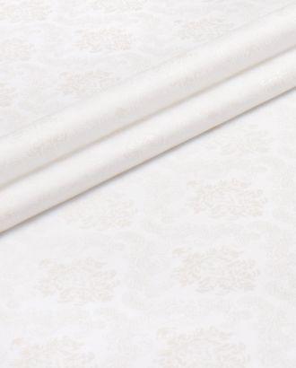 Глосс-сатин арт. ГЛС-32-1-0975.029