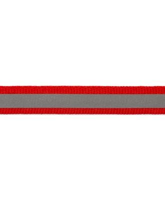 Лента со светоотражающей полоской ш.1 см арт. СВ-76-2-31333.002