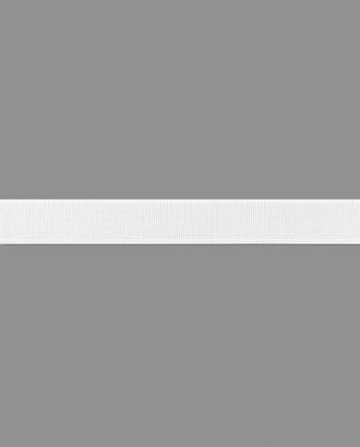 Резина для бретелей ш.1,2 см арт. РДМ-19-2-37048.002