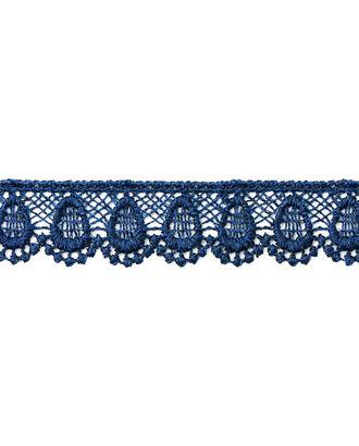 Кружево плетеное ш.2 см арт. КП-195-22-18428.021