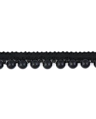 Кант бусы жемчуг ш.1,2 см арт. КД-43-2-32623.002