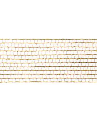 Лента-сетка ш.7 см арт. ТБЛ-8-5-16620.005