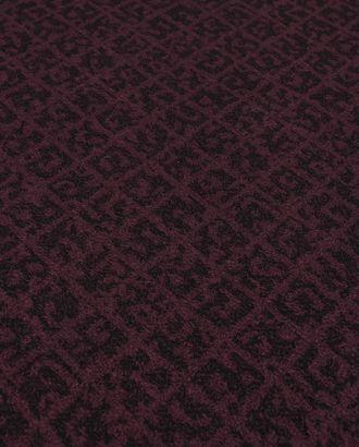 """Джерси """"Свитер"""" арт. ТДП-315-2-11180.004"""