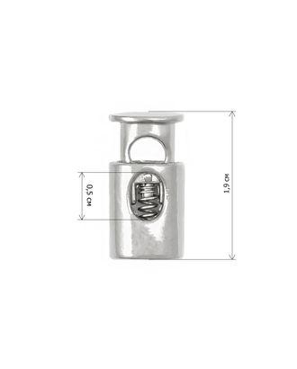 Фиксатор (металл) арт. ФИ-10-1-2177.004