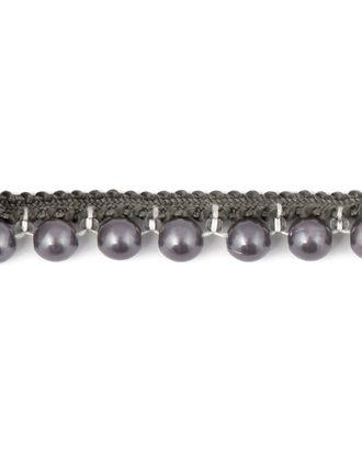 Кант бусы жемчуг ш.1,2 см арт. КД-38-2-31016.002
