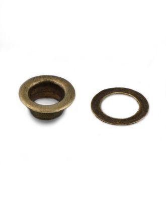 Люверсы д.0,5 см арт. ЛЮ-12-4-13821.004