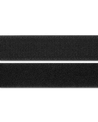 Велкро ш.3 см арт. ВП-7-2-35315.002