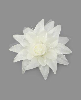 Цветок-брошь д.12,5 см арт. ЦБ-33-2-30342.001