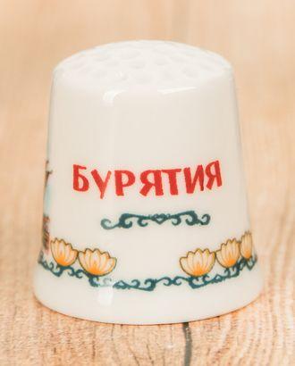 Наперсток сувенирный «Бурятия» арт. ИШКНС-1-1-35722