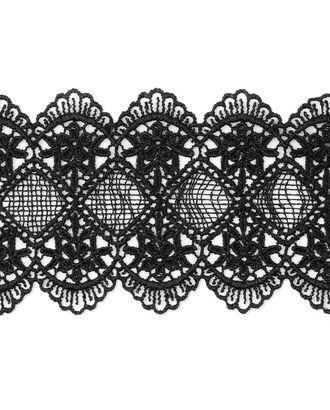 Кружево плетеное ш.7 см арт. КП-240-2-31744.002
