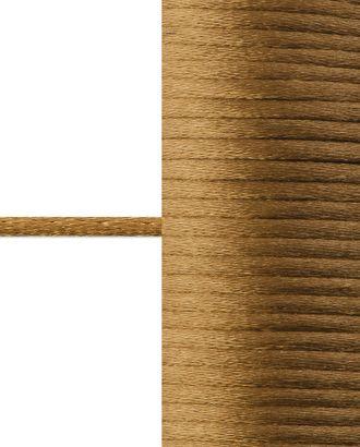 Шнур атласный д.0,2 см арт. ШД-74-10-31073.010