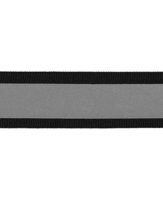 Лента со светоотражающей полоской ш.2,5 см арт. СВ-78-1-31332