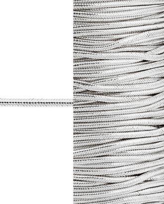 Шнур декоративный люрекс д.0,2 см арт. ШД-162-2-31929.002