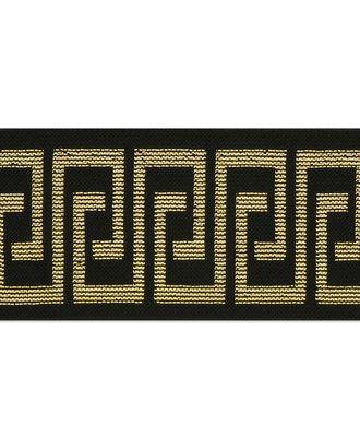 Резина декоративная ш.5 см арт. РД-131-1-32720.001