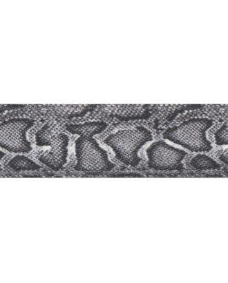 Лента декоративная ш.2,5 см арт. ЛОД-73-2-32734.004