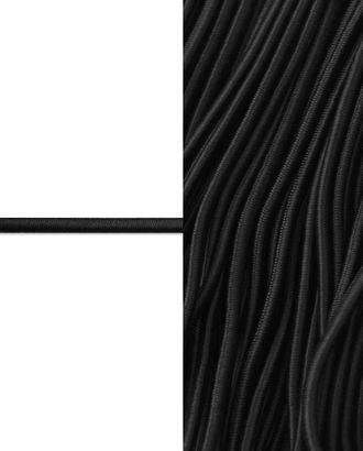 Резина шляпная д.0,25 см арт. РШО-27-1-33784