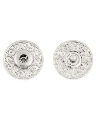 Кнопки д.2,5 см (металл) арт. КНД-7-3-18639.003