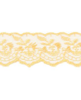 Кружево капрон ш.4 см арт. КК-133-23-30076.033